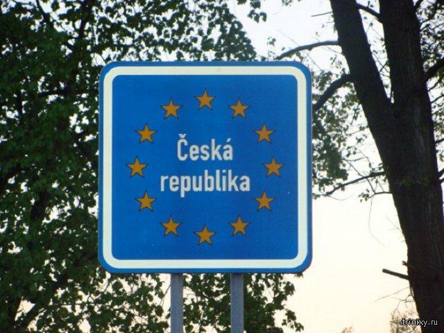 Чехия решила сменить официальное название