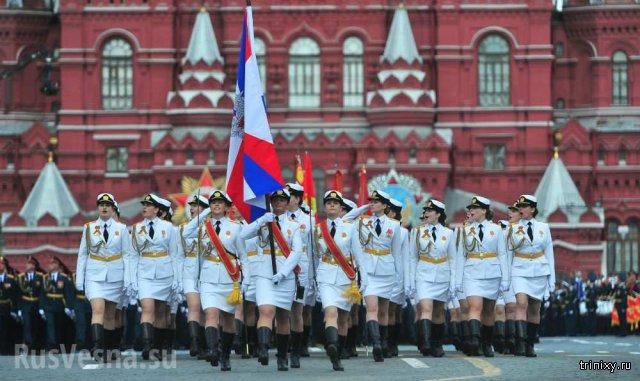 Западные СМИ раскритиковали девушек-военнослужащих на параде в Москве