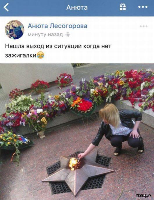 Прокуратура заинтересовалась ростовчанкой, прикурившей от Вечного огня