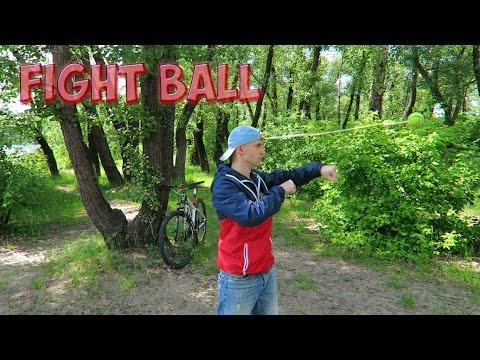 Лайфхак для бокса Fight Ball