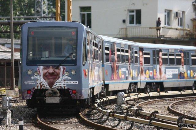 В московском метро запустили «шекспировский» поезд