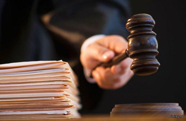 За комментарий о купании в проруби жителя Бердска приговорили к тюремному сроку