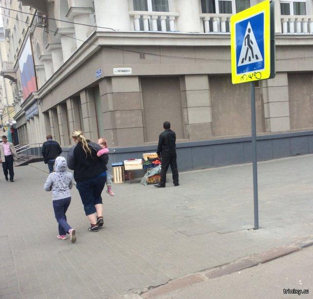 На проспекте Революции в центре Воронежа торгуют овощами (ФОТО)