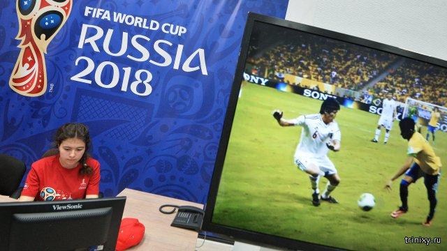 FIFA начала продажу VIP-билетов на ЧМ-2018 в России за миллионы долларов