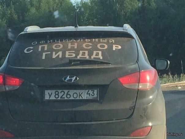 Спонсор ГИБДД