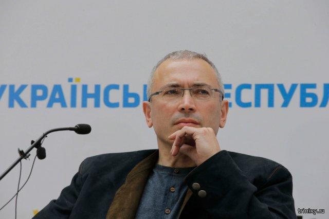 Расследование: Ходорковский потратил на «козни» России не менее $2,2 млн