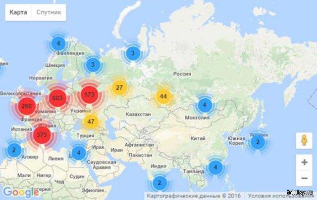 Веб-камеры со всех стран мира