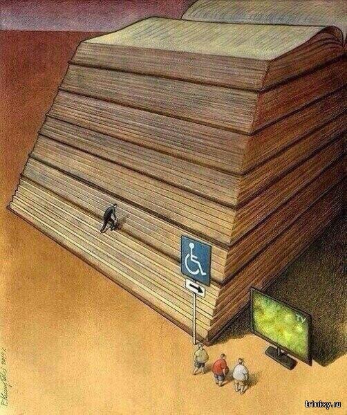 Вся суть нашего общества