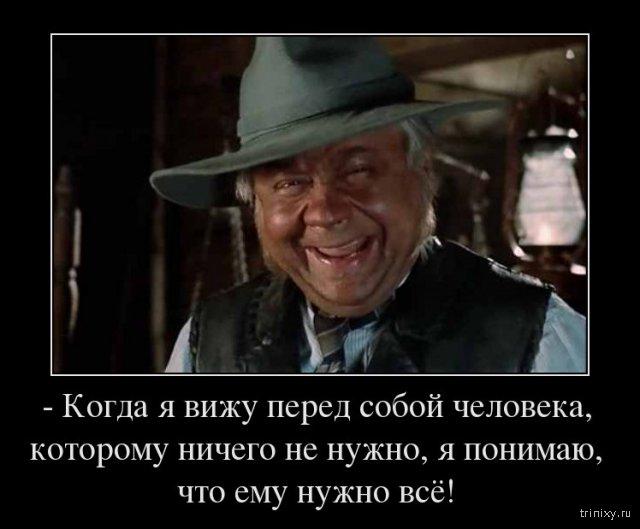Крылатые цитаты из советских кинофильмов