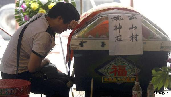 75-летний китаец ожил на собственных похоронах