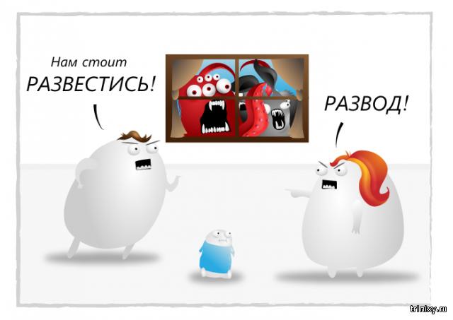 Комиксы Oatmeal