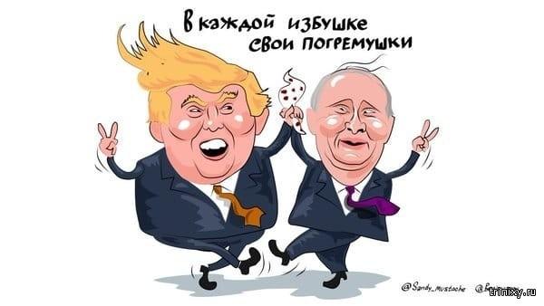 Путин и Трамп рассчитывают на развитие \