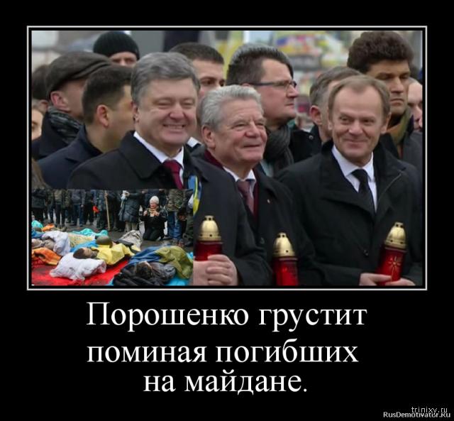 Демотиваторы прикольные фото украина