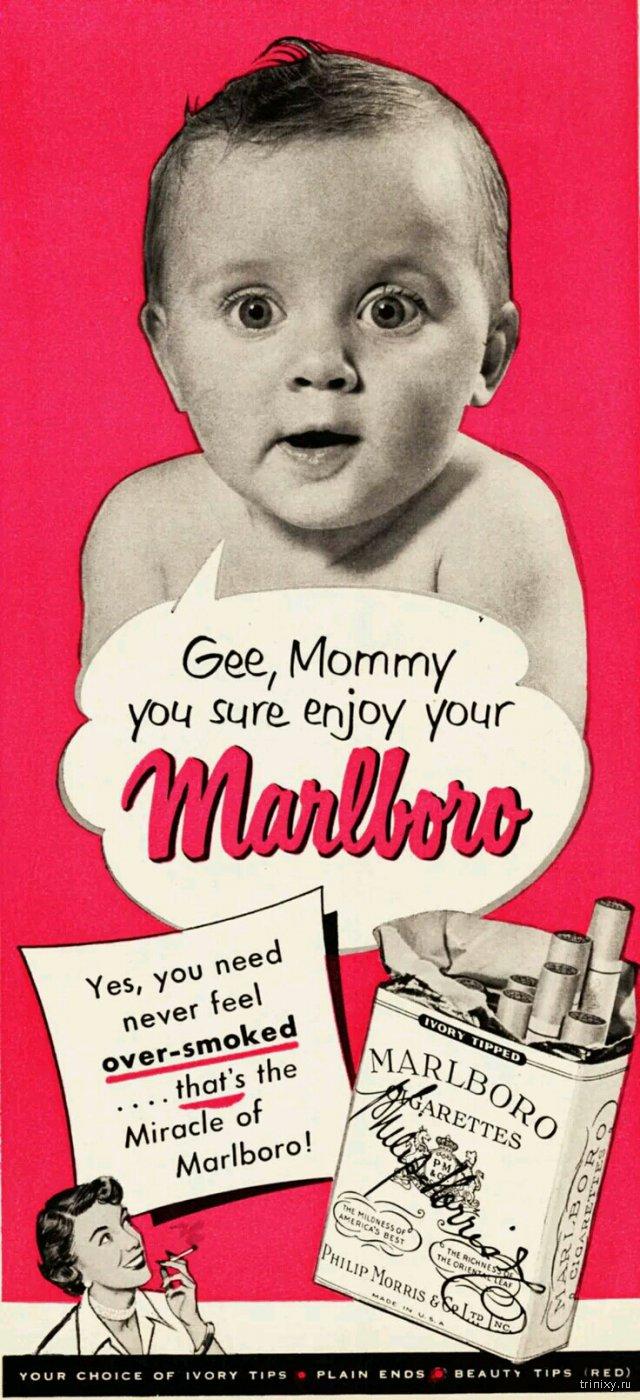 Старая реклама сигарет