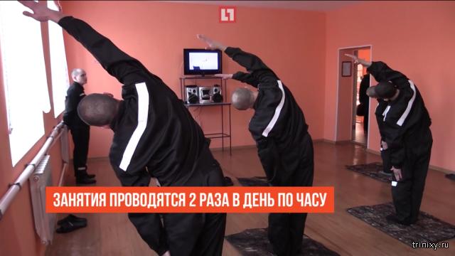 Принудительные занятия йогой на Омской зоне!