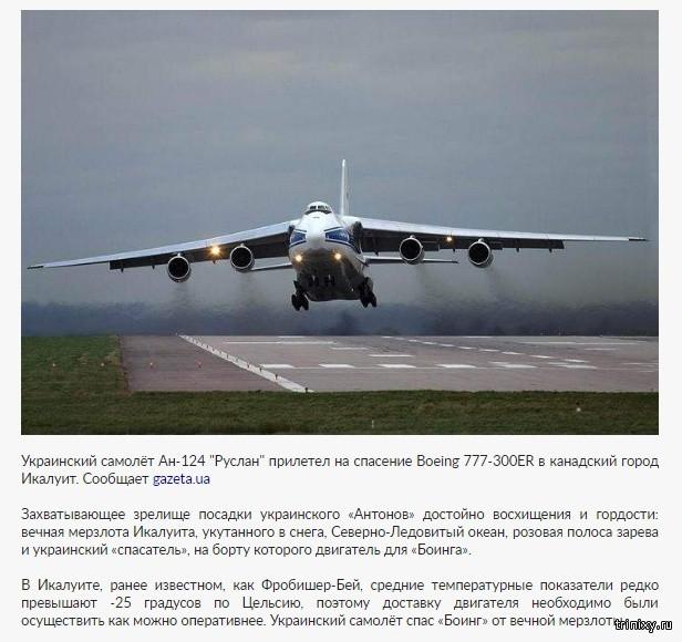 Суровый украинский авианосец