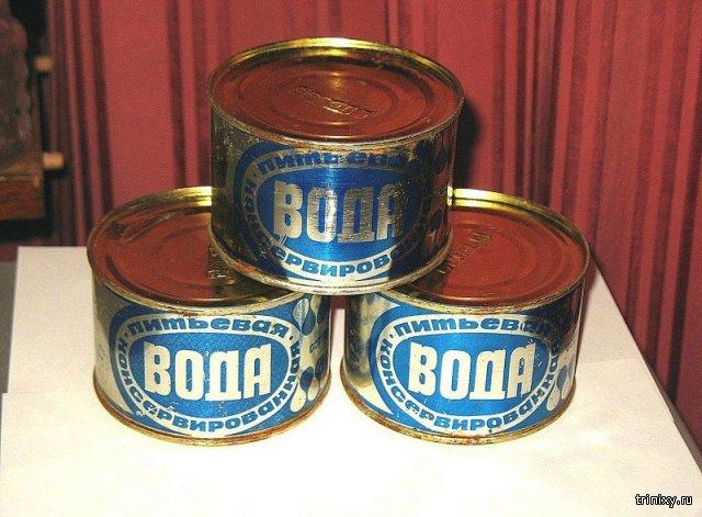 Для чего в СССР выпускали консервированную воду?