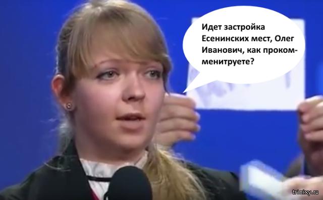 Почему ушел губернатор Рязанской области Олег Ковалев