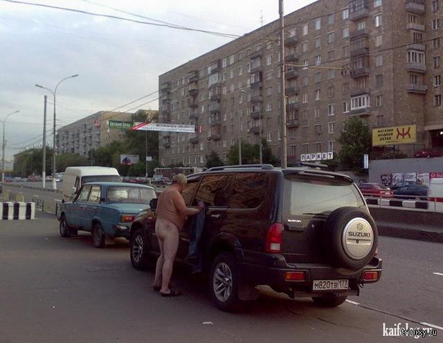 Авто приколы!