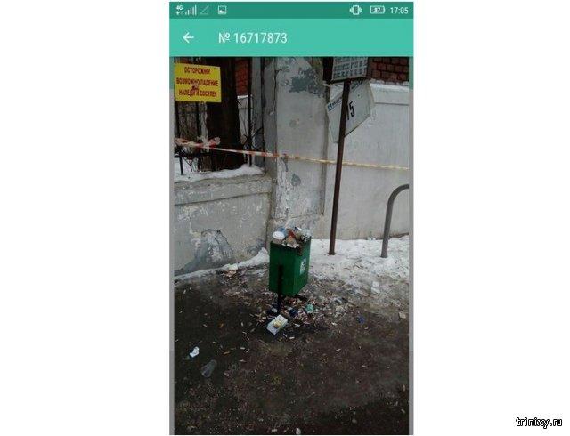 Московские коммунальщики закрашивают в отчетах свои недочеты