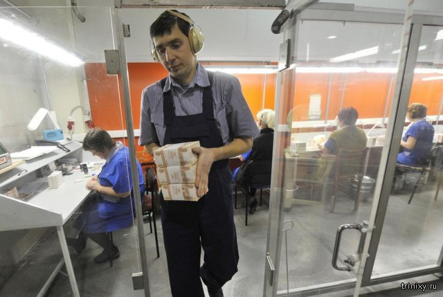 Как в России печатают рубли