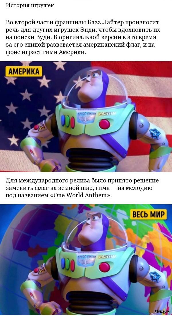 Интересности адаптации мультфильмов для разных стран мира