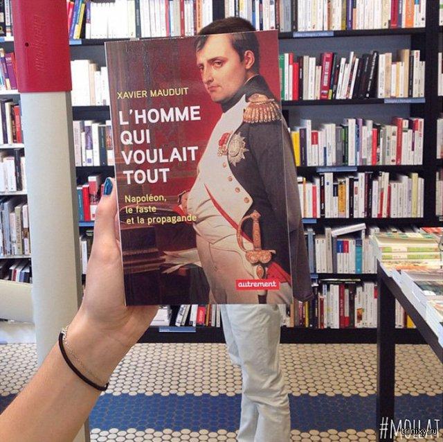 Когда сотрудникам книжного магазина нечем заняться