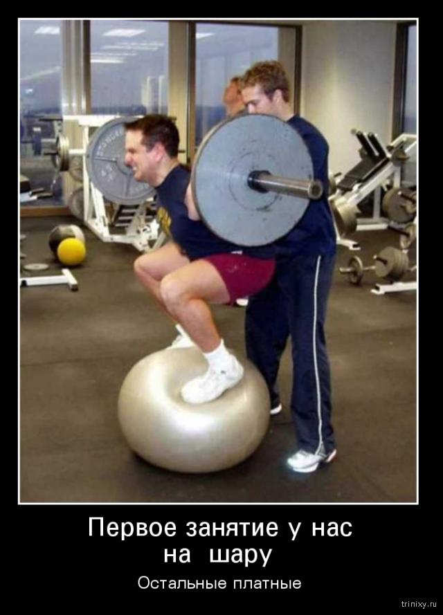 Демотиваторы-спортивные!