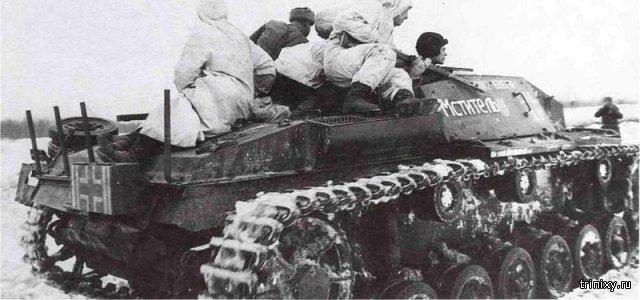 Трофеи времен Второй мировой войны