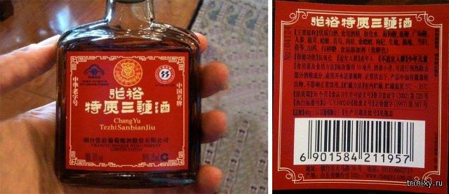Китайское вино из пенисов тюленя, оленя и кантонской собаки