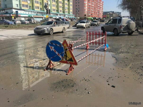 День Рождения дорожной ямы в Новосибирске