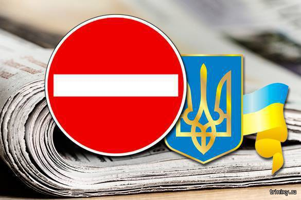 Лолиту опозорили и не пустили в Украину