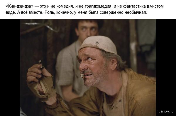 Юрий Яковлев о своих самых любимых ролях в кино