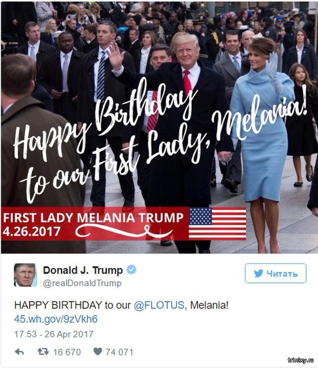 У Трампа не хватило звёзд на поздравительной открытке супруге