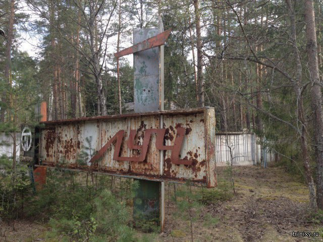 Заброшенный детский лагерь Луч