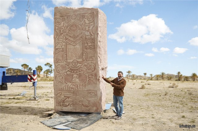 Американцы зарыли в испанской пустыне плиту с мемами для потомков