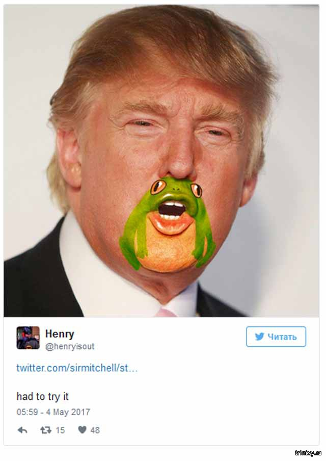 Фотожабы по превращению подбородка президента Трампа - в жабу