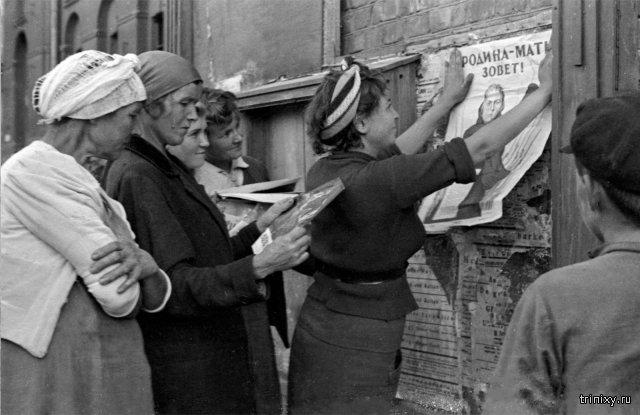 Труженицы тыла Второй мировой войны
