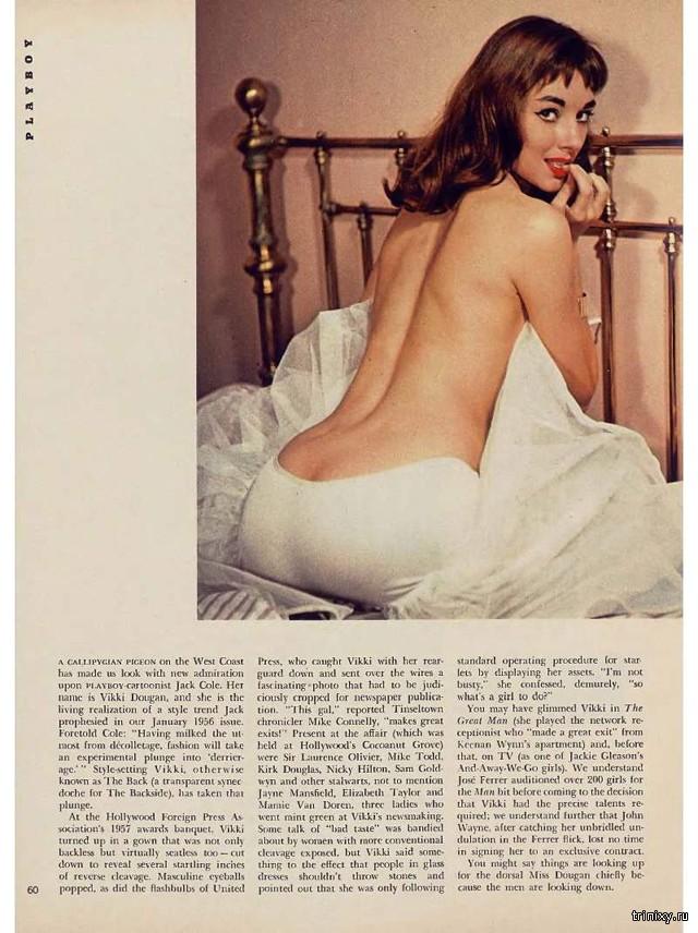 Викки Дуган – женщина с самой сексуальной спиной за всю историю шоу-бизнеса