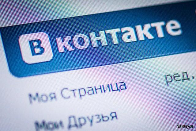 В Украине заблокировали сайты