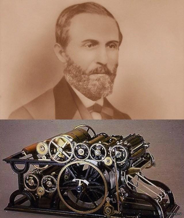 Изобретения, погубившие своих создателей