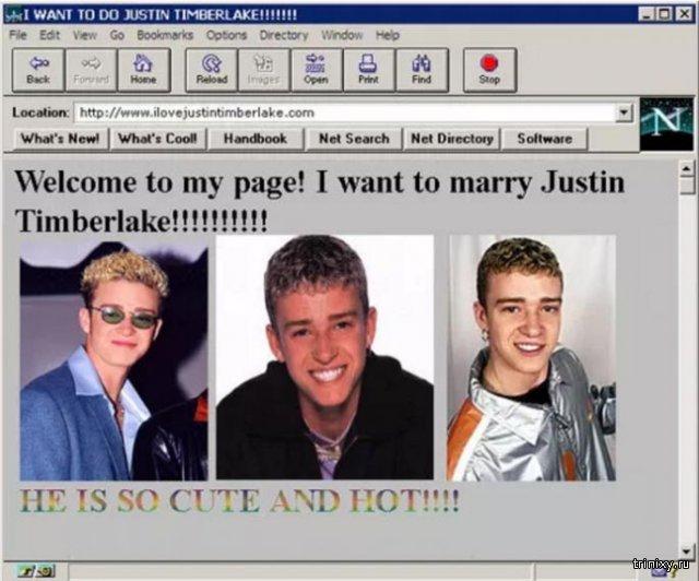 Вспомним, каким был интернет, и как пользовались компьютером 20 лет назад