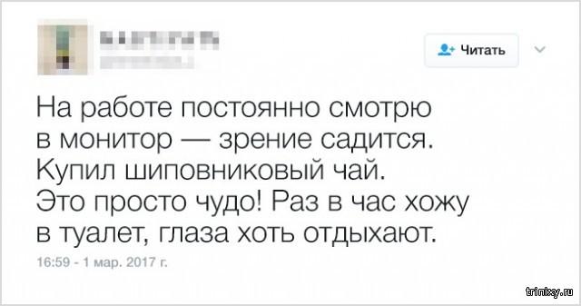 146095_5_trinixy_ru.jpg