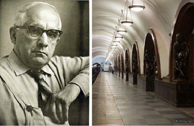 Истории людей, ставших прообразами скульптурных героев на станции метро «Площадь революции»
