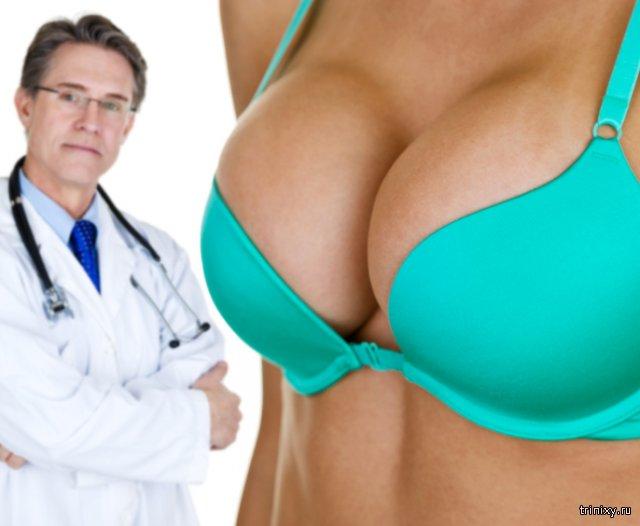 Интересные факты о пластической хирургии