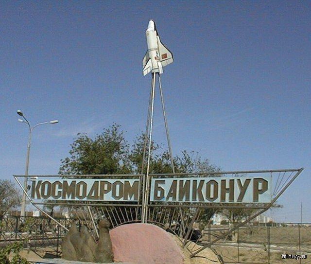Интересные факты из истории СССР и России