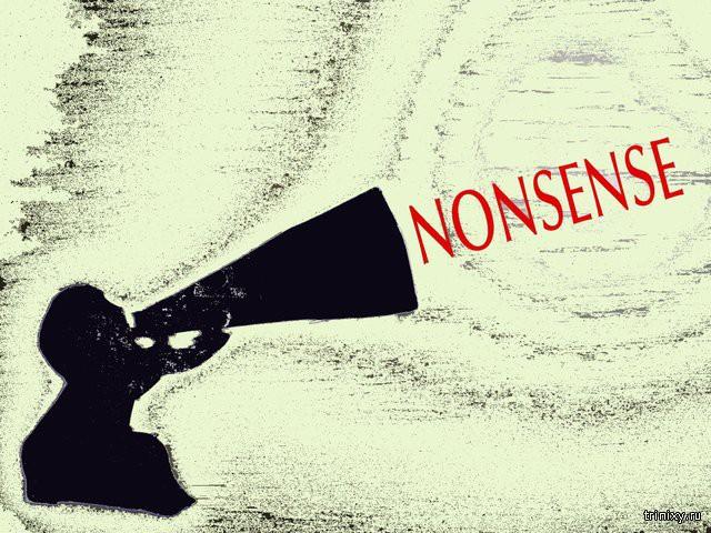 7 слов, которые, скорее всего, вы понимаете неправильно