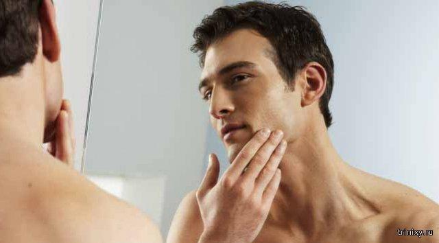 Интересные факты: мужчины стали больше следить за своей внешностью