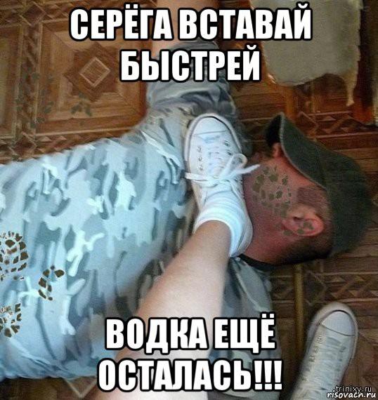 Алканавт