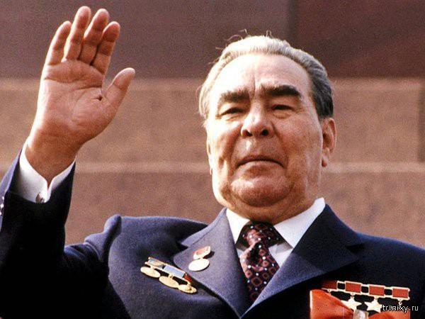 35 лет назад скончался  Брежнев Л. И.